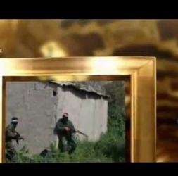 عسكر حامل المرتين - الجبهة الشعبية