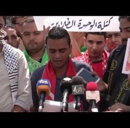 غزة: مؤتمر لسكرتارية الأطر الطلابية حول أزمة جامعة الأقصى