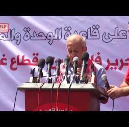 خلال مسيرة جماهيرية حاشدة الجبهة الشعبية تحيي ذكرى استشهاد ابو علي مصطفى
