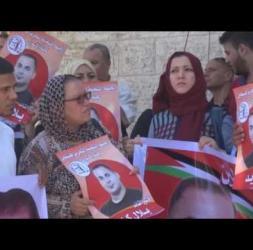 وقفة تضامنية مع الاسير بلال كايد تنظمها لجنة الأسرى للجبهة الشعبية أمام مقر الصليب الأحمر بغزة