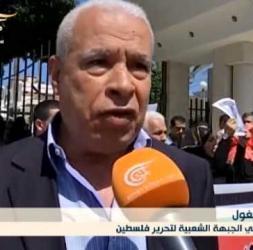 وقفة تضامنية مع النائب خالدة جرار أمام المجلس التشريعي غزة