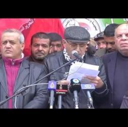 الجبهة الشعبية لتحرير فلسطين تنظم وقفة في غزة تضامنا مع الأسير الصحفي محمد القيق