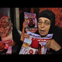 تقرير ميرنا الاطرش الاسير بلال كايد يواصل اضرابه عن الطعام