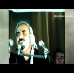 عهد الحكيم عهد الشهداء || PFLP || الجبهة الشعبية || 31-3-1978