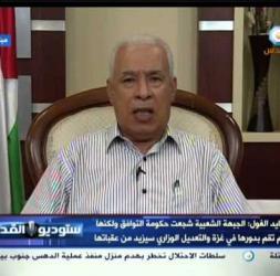 لقاء مع عضو المكتب السياسي للجبهة الشعبية لتحرير فلسطين الرفيق كايد الغول