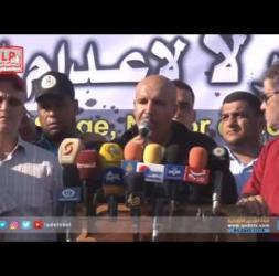 موقف الجبهة الشعبية بما يتعلق بالاجراءات العقابية لقطاع غزة