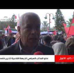 تقرير إخباري - مسيرة الشعبية إسنادا للأسرى و الشهداء و وفاءً لشهيدها النايف - المكتب الإعلامي