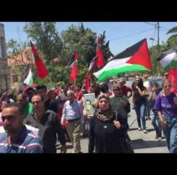 الأجهزة الأمنية الفلسطينية تمنع مسيرة تضامنية مع الأسير بلال كايد من التوجه إلى مستوطنة بيت ايل
