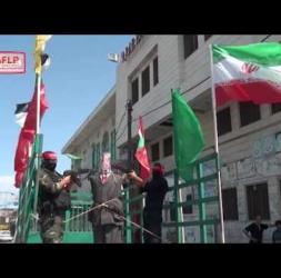 الجبهة الشعبية في غزة تنظم مسيرة جماهيرية حاشدة دعما للاسرى ورفضا لزيارة المجرم ترانب