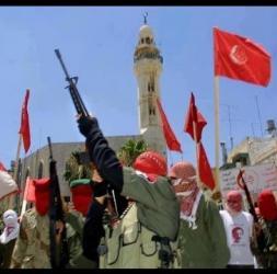 الجبهة الشعبية - لاح العلم الأحمر لاح - جديد - PFLP