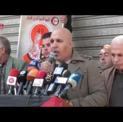 مؤتمر صحفي الجبهة الشعبية تعلن انطلاق فعاليات انطلاقتها 49