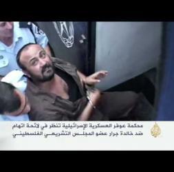 محكمة عوفر تنظر في لائحة اتهام ضد خالدة جرار