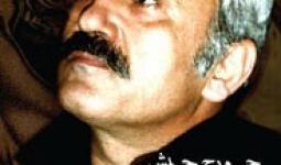 """كتاب: """"جورج حبش: الثوريون لا يموتون أبداً"""""""