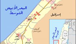 قطاع غزة -سفينة نوح- الفلسطينية