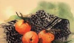 كتاب أرض البرتقال الحزين