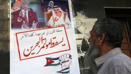 يسقط مؤتمر البحرين.jpg