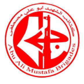 كتائب الشهيد أبوعلي مصطفى