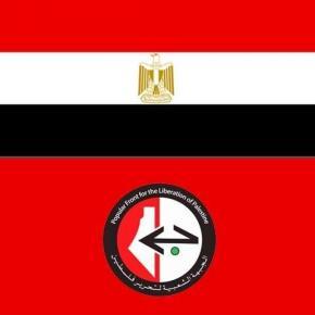 مصر الجبهة.jpg