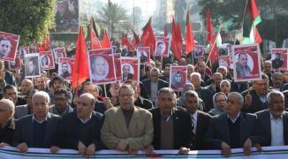 ASRA-PFLP03.JPG