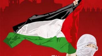 حافظ عمر القدس.jpg
