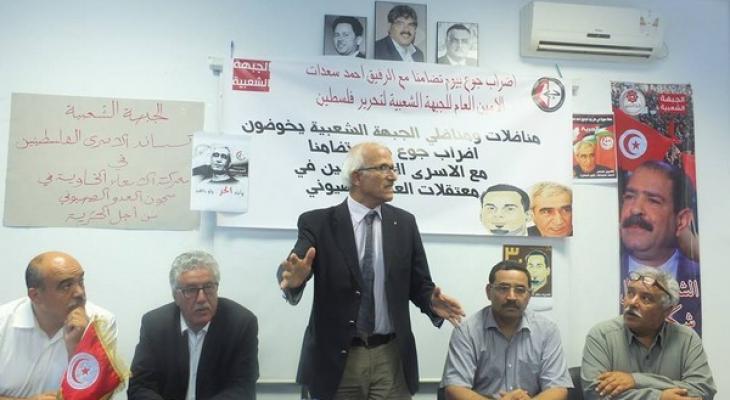 الجبهة الشعبية تونس اضراب بلال كايد-4