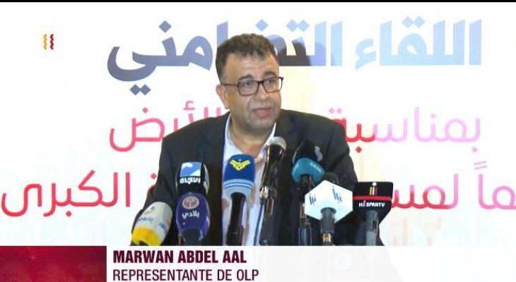 مروان عبد العال 23-3