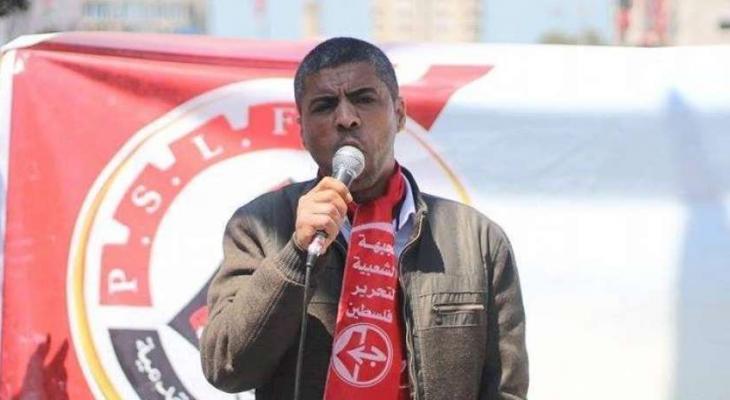 محمود الراس