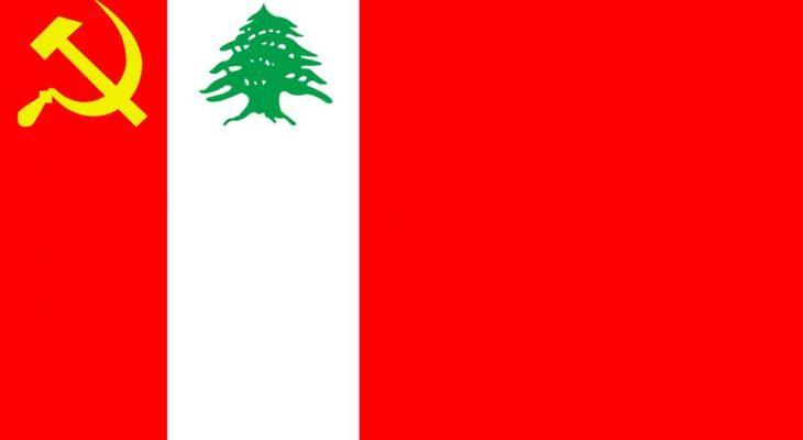 اللبناني