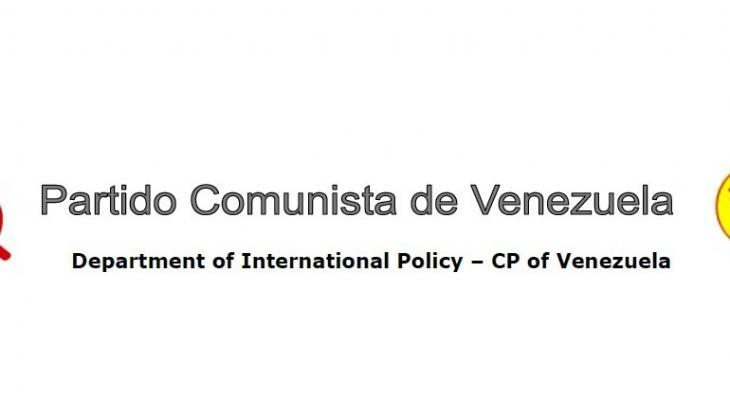 الحزب الشيوعي الفنزويلي.jpg