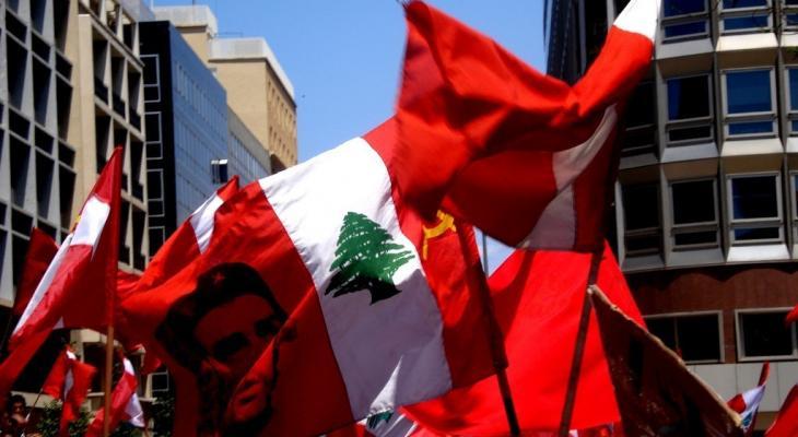 الشيوعي اللبناني.jpg