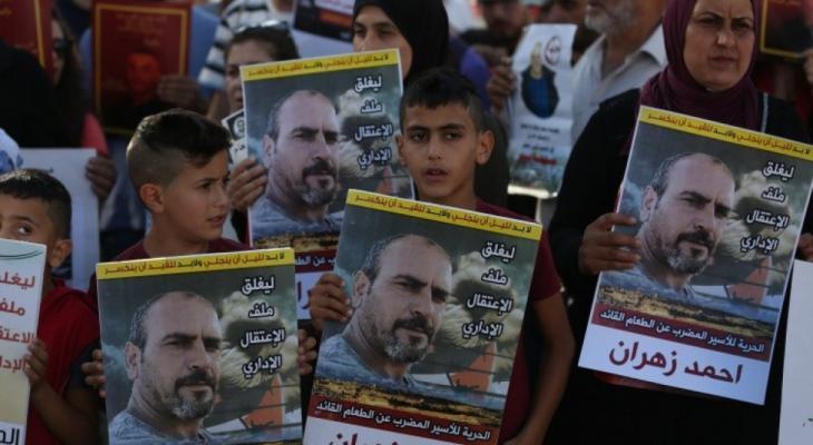 """نتيجة بحث الصور عن إضراب الأسير أحمد زهران"""""""