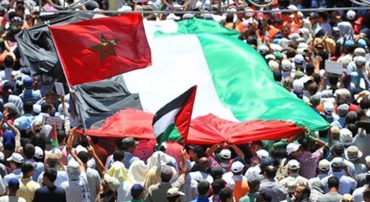 المغرب.jpg