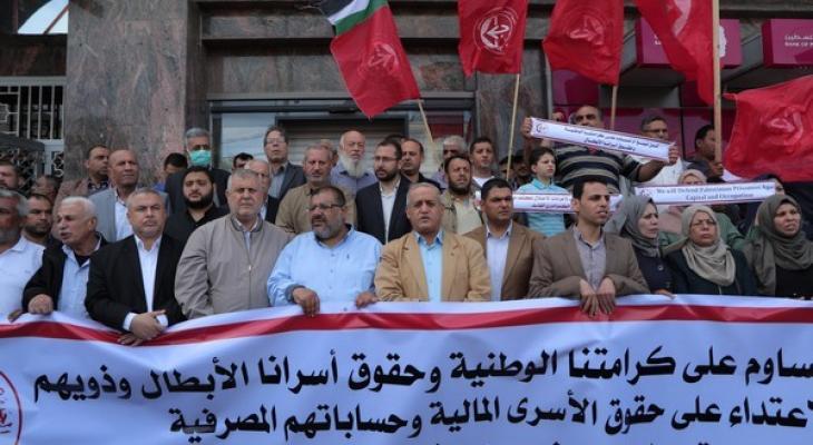 احتجاج امام البنوك_12.JPG