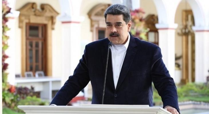 مادورو.jpg
