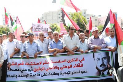 في الذكرى السنوية السادسة لاستشهاد ابو علي مصطفى (10)