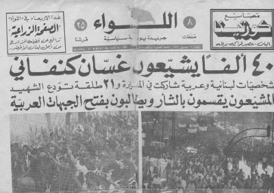 صور نادرة للشهيد القائد غسان كنفاني  (28)