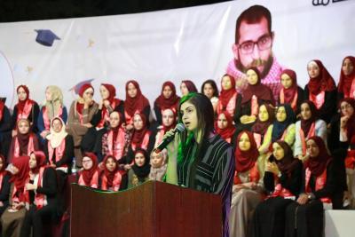 جبهة العمل الطلابي التقدمية غرسٌ وبناء (11)