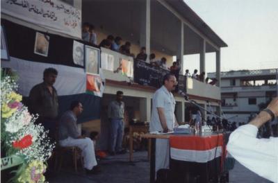 صور الشهيد القائد ابو علي مصطفى خلال فعاليات ومهرجانات مختلفة (7)