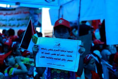 طلائع غسان كنفاني وجبهة العمل الطلابي في اسنادهم للاسرى _ تصوير خالد ابوالجديان (29084577) 