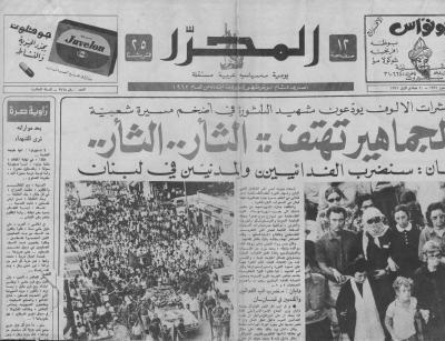 صور نادرة للشهيد القائد غسان كنفاني  (16)