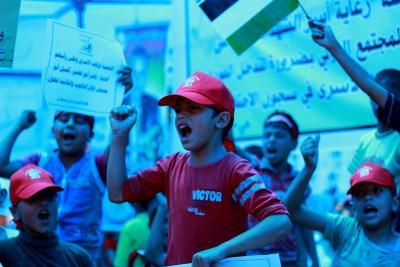 طلائع غسان كنفاني وجبهة العمل الطلابي في اسنادهم للاسرى _ تصوير خالد ابوالجديان (29084555) 