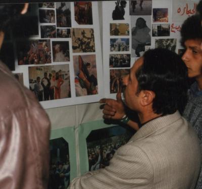 صور الشهيد القائد ابو علي مصطفى خلال فعاليات ومهرجانات مختلفة (90)