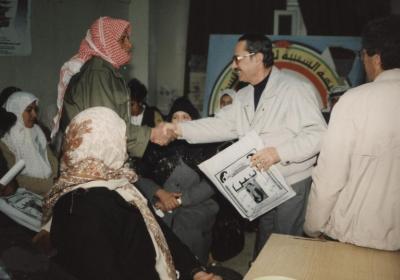صور الشهيد القائد ابو علي مصطفى خلال فعاليات ومهرجانات مختلفة (81)