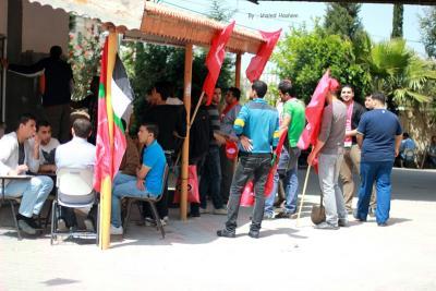 فعاليات جبهة العمل في جامعات غزة _ تصوير خالد ابو الجديان (29084560) 