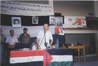 صور الشهيد القائد ابو علي مصطفى خلال فعاليات ومهرجانات مختلفة (6)