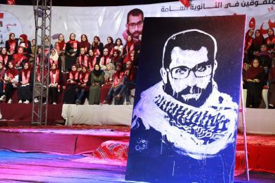 جبهة العمل الطلابي التقدمية غرسٌ وبناء (14)