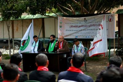 فعاليات جبهة العمل في جامعات غزة _ تصوير خالد ابو الجديان (29084572) 