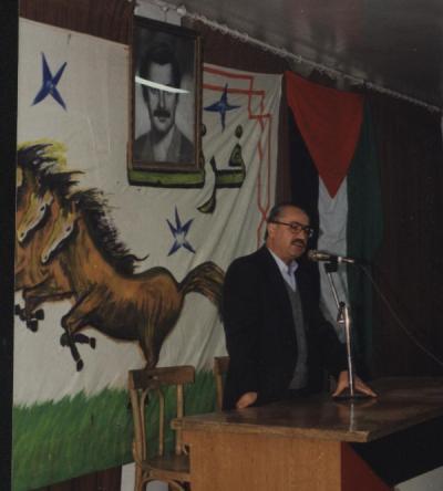 صور الشهيد القائد ابو علي مصطفى خلال فعاليات ومهرجانات مختلفة (68)