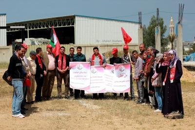 فعاليات جبهة العمل في جامعات غزة _ تصوير خالد ابو الجديان (29084561) 