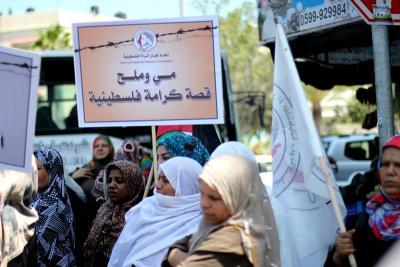 فعاليات إسناد الأسرى _ تصوير خالد ابوالجديان (29084574) 
